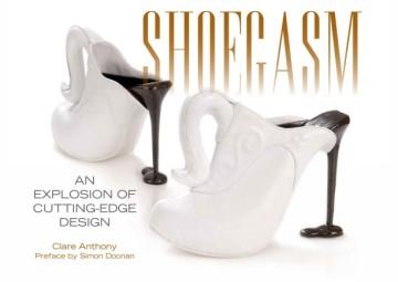 shoegasm (1)